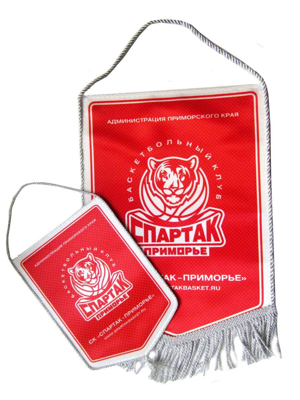 Щелковский автовокзал официальный сайт заказ билетов онлайн официальный сайт