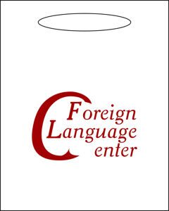 foreign language center paket.jpg